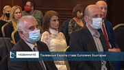 Тв Европа става Евронюз България