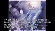 Софи Маринова (секо рат) Всяка Нощ+превод