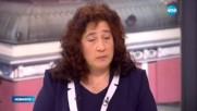 """Уволнена от """"Пирогов"""": Здравеопазването се крепи на извънредния ни труд"""