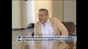 НАП започва проверка на имущественото състояние на бившия председател  на ДКЕВР Ангел Семерджиев