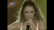 Eurovision 2009 Турция - Високо Качество