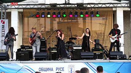 Uninvited - GREEN ROCK FEST RUSE