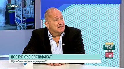 От първо лице: Доц. Дончо Дончев за битката с COVID