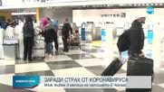 Мъж живя 3 месеца на летището в Чикаго заради страх от COVID-19