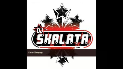 Dj Skalata Collection. Mix