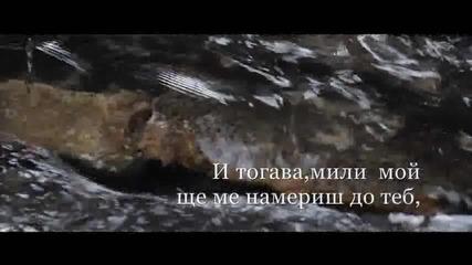 превод Glykeria - Tote Moro Mou