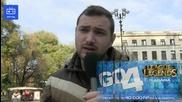 Какво да очакваме в Afk Tv на 23 и 24.11.13