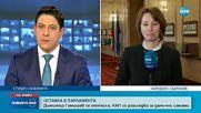 Депутатът от ГЕРБ Димитър Гамишев е депозирал оставката си