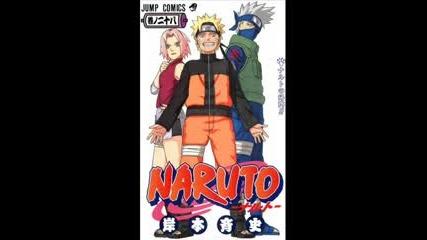 Naruto - Whine Up