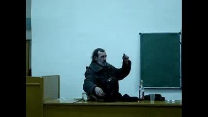 Учител Алкохолик