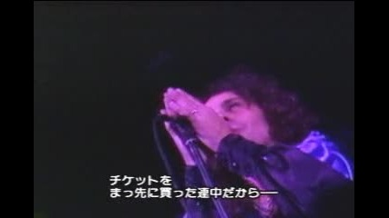 Black Sabbath - Heaven and Hell (with Ronnie James Dio) - Black & Blue, Live In Ny
