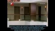 Лунно затъмнение Ay Tutulmasi 2011 еп.2 Руски суб. Турция