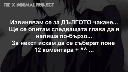 the X Normal Project 9