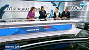 Юлиан Вергов и Йоана Букoвска-Давидова в Новините на NOVA минути преди старта на новия сезон