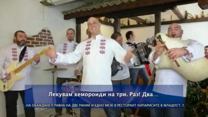2017 Svetlio & the Legends - Гребанье Grebanie video
