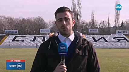 Спортни новини (09.02.2019 - обедна емисия)