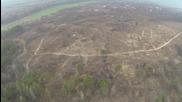 Тюлбето в Казанлък се обезлесява