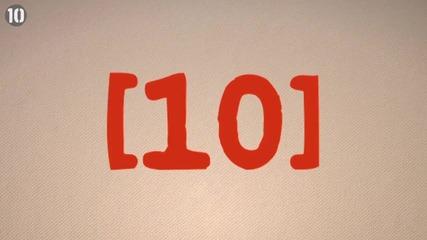 10 нелепи съдебни дела