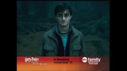 Хари Потър и даровете на смъртта - първи преглед