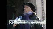Патриарх Максим отслужи молебен за здравето и благоденствието на българския народ
