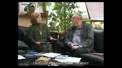 Слагат чипове в главите на руснаците до 2025 г. (бг-суб)