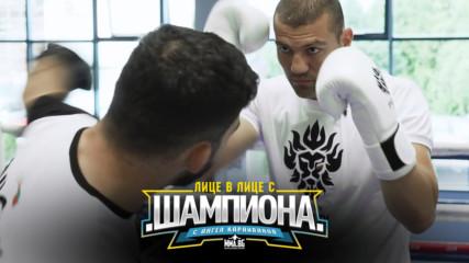 Тервел Пулев - лице в лице с шампиона