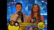 Пей с мен - Каролина Гочева и Павел Михов - Охридското Езеро