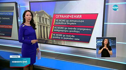 Новините на NOVA (12.05.2021 - късна емисия)