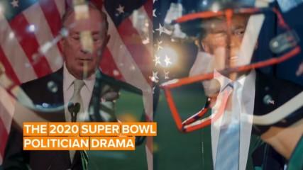 Имат ли значение скъпите реклами по време на Super Bowl?