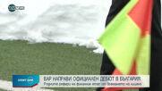 Спортни новини на NOVA NEWS (18.02.2021 - 21:00)