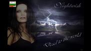 Nightwish - Dead To The World - karaoke
