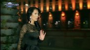 Джена - Моли се да не почна 2014