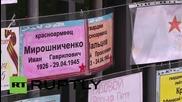 Акция в памет на загиналите руски войници в Берлински парк