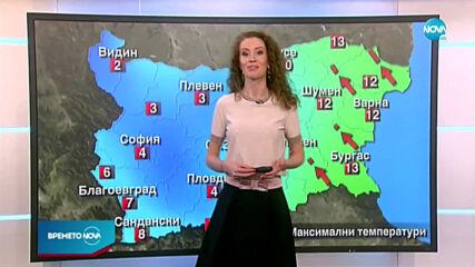 Прогноза за времето (04.12.2020 - обедна емисия)