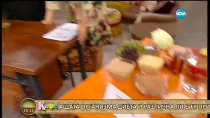 На кафе със специалиста по натуропатия Барбара Рен (05.10.2015)