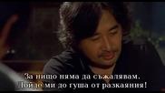The Art Of Fighting Част 2-ра, Български Субтитри