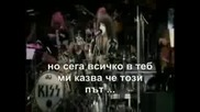 Kiss - Forever Превод