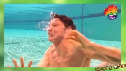 Много смях в басейна