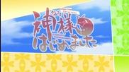 Kami-sama Hajimemashita - 02 [bg subs]