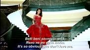 Bulent Serttas Feat. Serdar Ortac - Haber Gelmiyor Yardan (prevod) (lyrics)