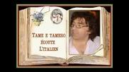 Claude Barzotti tamo e tamero (превод)