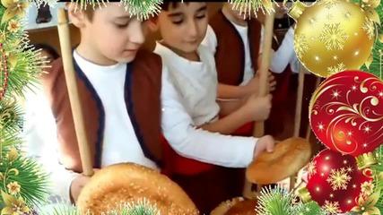 Коледен обичай