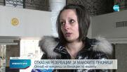 Отлив на чужденци за Великден по Черноморието