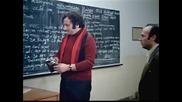Най-добрият човек, когото познавам! (1973) - Целия Филм