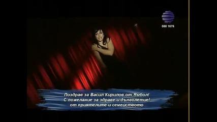 Траяна - Става Горещо ( Official T V Version)