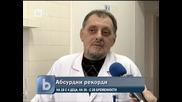 Made In Bulgaria. 18 - год Момиче Роди За 4 Път, бтв новините 05.01.2010 г