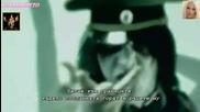 Бг-превод!! Deathstars - Cyanide