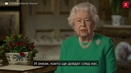 Масонската кралица Елизабет 2 - Реч по повод Covid-19 - Заедно ще успеем - 5.4.2020