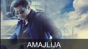 !!! Aco Pejovic 2015 - Amajlija - (oficial audio ) - Prevod
