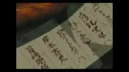 Naruto Ep. 194